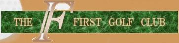 ザ・ファーストゴルフクラブ ロゴ